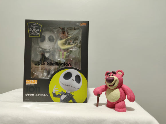 Nendoroid 1011 The Nightmare Before Christmas - Jack Skellington front of the box