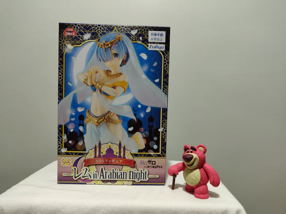 Furyu SSS Re : Zero - Rem Arabian Night ver front of the box