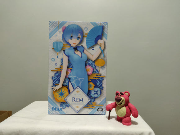 Sega Re: Zero Rem Dragon Dress front of the box