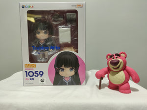 Nendoroid 1059 Tsukino Mito front of the box