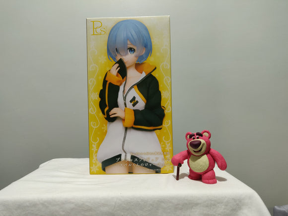 Taito - Re:Zero - Rem Subaru's training suit ver front of the box