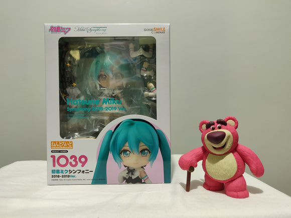 Nendoroid 1039 Character Vocal Series 01 Hatsune Miku : Symphony 2018-2019 front of the box