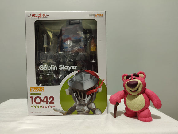 Nendoroid 1042 GOBLIN SLAYER - Goblin Slayer front of the box