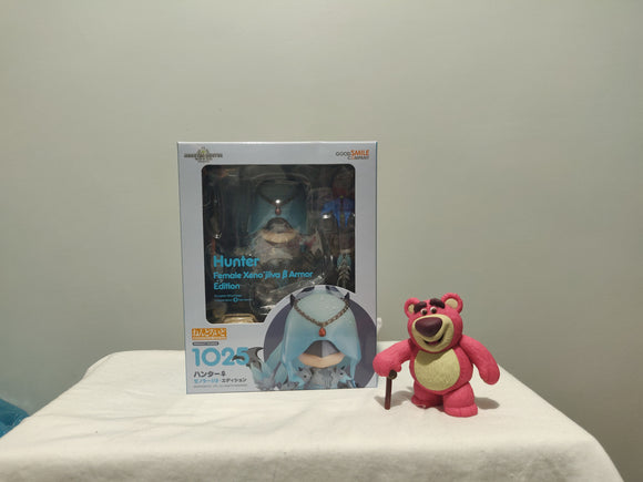 Nendoroid 1025 MONSTER HUNTER: WORLD - Hunter: Female Xeno'jiiva Beta Armor Edition front of the box