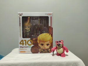 Nendoroid 410 Fate/Stay Night - Gilgamesh front of the box