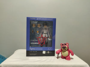 Figma 420 Fate / Grand Order - Master / Male Protagonist front of the box