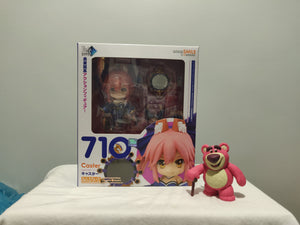 Nendoroid 710 Fate/EXTRA - Caster front of the box