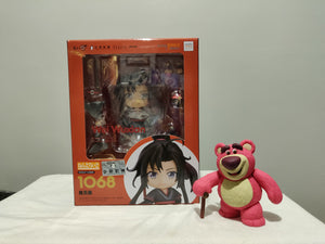Nendoroid 1068 Anime The Master of Diabolism (Grandmaster of Demonic Cultivation) - Wei Wuxian front of the box