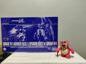 Bandai - HG 1/144 TR-1 Advance Hazel and TR-6 Expansion Parts top of the box