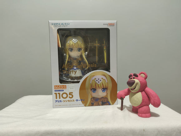 Nendoroid 1105 Sword Art Online: Alicization - Alice Synthesis Thirty front of the box