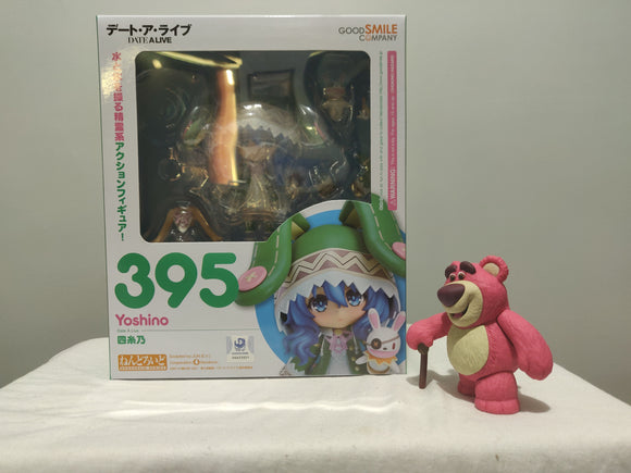 Nendoroid 395 Date A Live - Yoshino front of the box