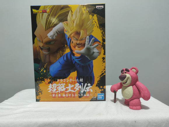 Banpresto Dragon Ball Z Chosenshiretsuden SSJ Vegito front of the box