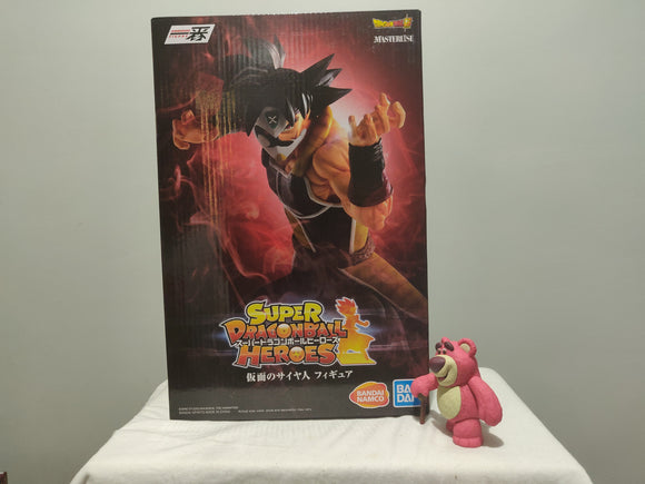 Banpresto -  Masterlise Super Dragonball Heroes - Masked Saiyan front of the box