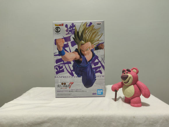 Banpresto Dragon Ball Super Sculture Vol 6 - Son Gohan front of the box