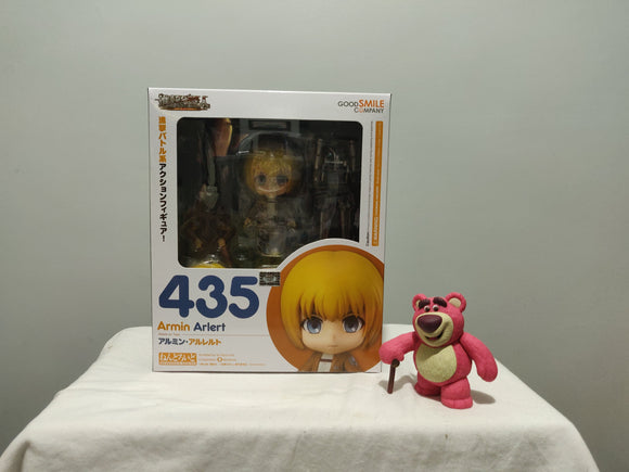 Nendoroid 435 Attack on Titan - Armin Arlert front of the box