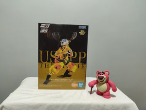 Banpresto Ichibansho - One Piece Stampede - Usopp front of the box