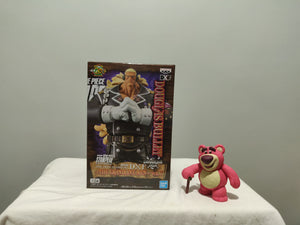 Banpresto DFX The Grandline Men One Piece Stampede Vol 7 - Douglas Bullet front of the box