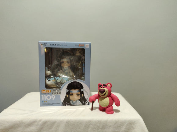 Nendoroid 1109 Anime The Master of Diabolism (Grandmaster of Demonic Cultivation) - Lan Wangji front of the box