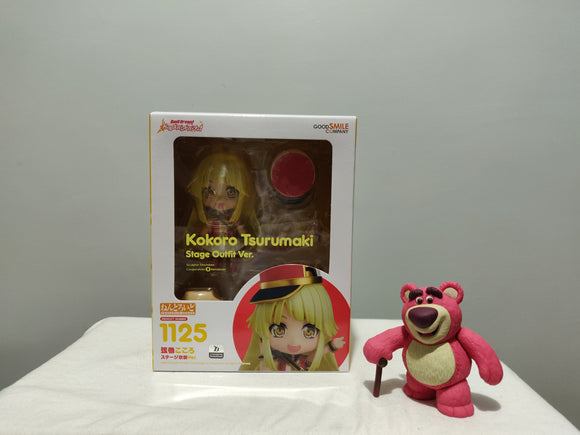 Nendoroid 1125 BanG Dream! Girls Band Party! - Kokoro Tsurumaki: Stage Outfit Ver. front of the box