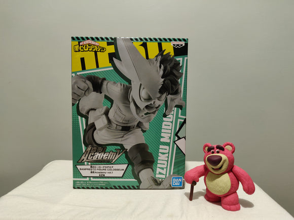 Banpresto - Figure Colosseum Vol 1 - Izuku Midoriya (B) front of the box