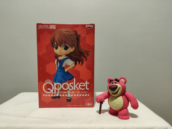 Banpresto Q Posket Evangelion - Asuka Blue Dress ver. (A) front of the box