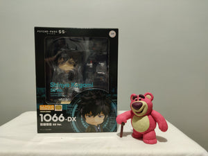 Nendoroid 1066-DX PSYCHO-PASS Sinners of the System - Shinya Kogami front of the box