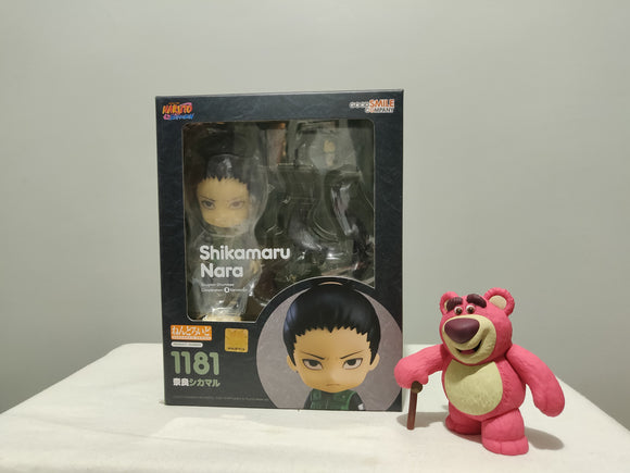 Nendoroid 1181 Naruto Shippuden - Shikamaru Nara front of the box