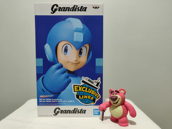 Banpresto Grandista Megaman Exclusive Lines front of the box
