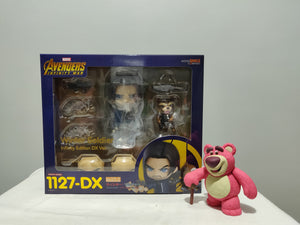 Nendoroid 1127-DX Winter Soldier: Infinity Edition DX Ver. front of the box