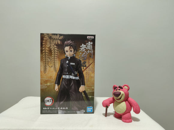 Banpresto Kimetsu no Yaiba Tanjiro Kamado vol 6 - Tanjiro front of the box
