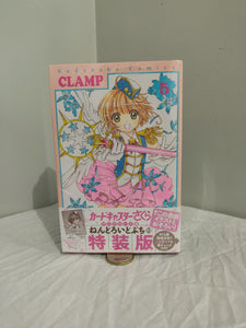Cardcaptor Sakura: Clear Card Vol. 5 w/ Nendoroid Petite Limited Edition