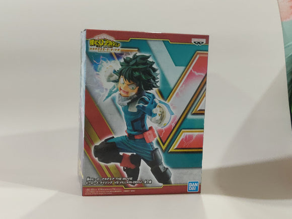Banpresto My Hero Academia Rising vs Villain - Deku Midoriya front of the box