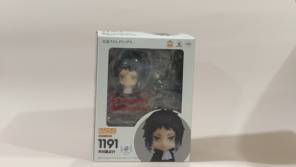 Nendoroid 1191 Bungo Stray Dogs - Ryunosuke Akutagawa front of the box