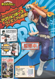 Banpresto My Hero Academia Amazing Heroes vol 2 Todoroki