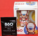 GSC Shop Exclusive Nendoroid 860 Mega Man X Series - Zero