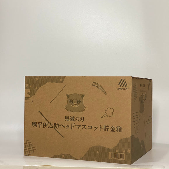 Aniplex - Coin Bank - Kimetsu No Yaiba - Inosuke piggy bank main box
