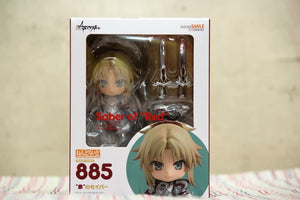 Nendoroid 885 Fate/Apocrypha - Saber of Red