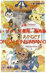 Re-Ment Pokemon Forest Vol 5 (Set of 6 )