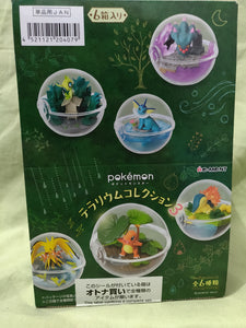 Re-Ment Pokemon Terrarium Vol 3 (Box of 6)