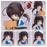 Nendoroid 897 :  The Ryuo's Work is Never Done! - Ai Hinatsuru