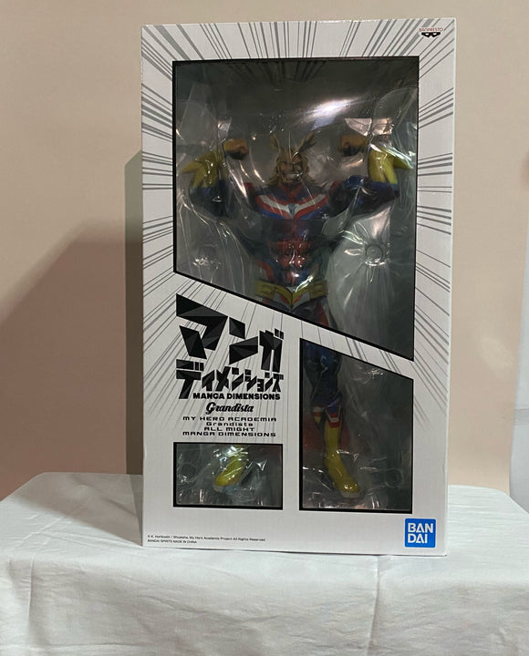 Banpresto Grandista My Hero Academia - All Might Manga Dimension front of the box