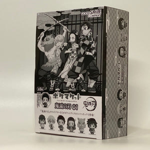 Pocket Maquette: Demon Slayer: Kimetsu no Yaiba 01 main box