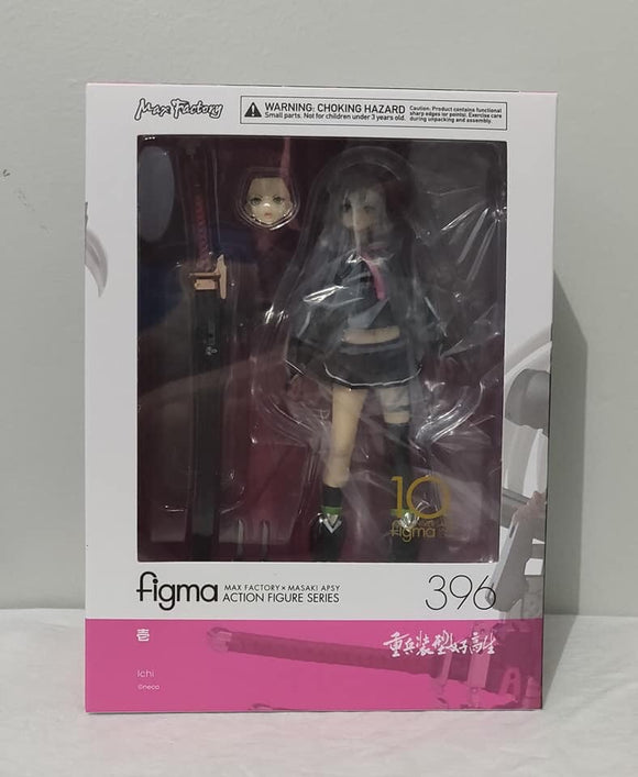 figma 396 Heavily Armed High School Girls - Ichi