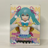 Taito Miku Winter Image front of the box