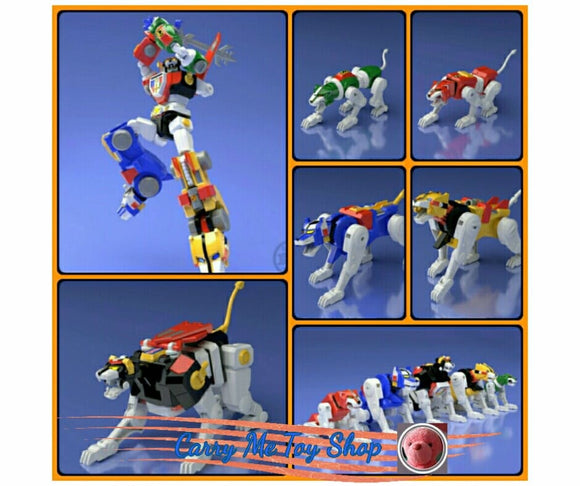 Bandai Super Minipla Voltron (Box of 5)