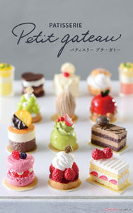 Re-Ment Patisserie Petit Gateau (Set of 8)