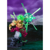 P Bandai Figuarts Zero SUPER SAIYAN BROLY-THE BURNING BATTLE- -Event Exclusive Color Edition- front pose