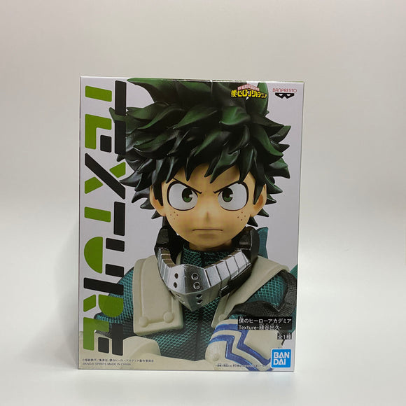 Banpresto My Hero Academia Texture - Izuku Midoriya front of the box