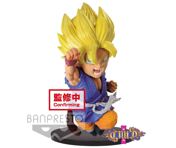 Banpresto - Dragon Ball GT Wrath of the Dragon - SSJ Son Goku (B) main pose