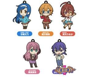 We Never Learn: BOKUBEN Nendoroid Plus Collectible Keychains (Set of 5)